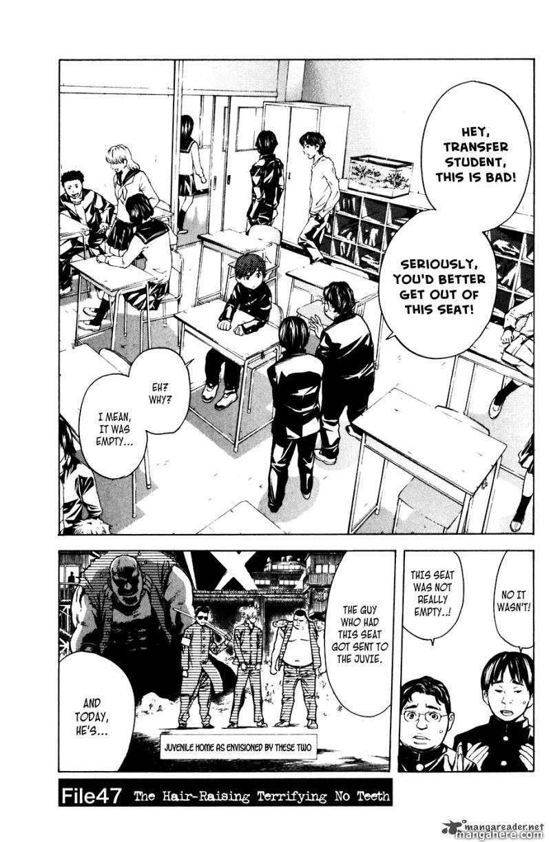 Shibatora 47 Page 1