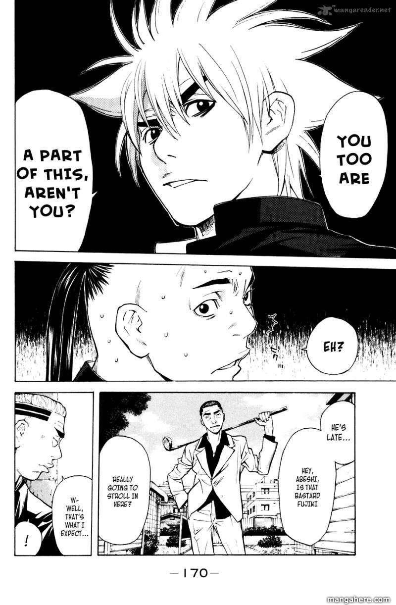 Shibatora 49 Page 2