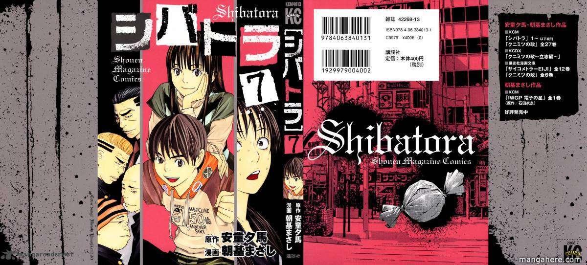 Shibatora 50 Page 1