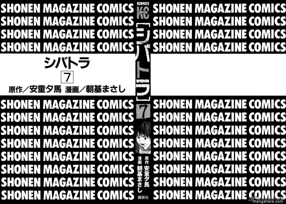 Shibatora 50 Page 2