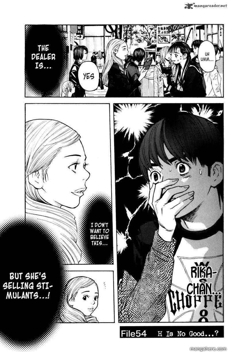 Shibatora 54 Page 1