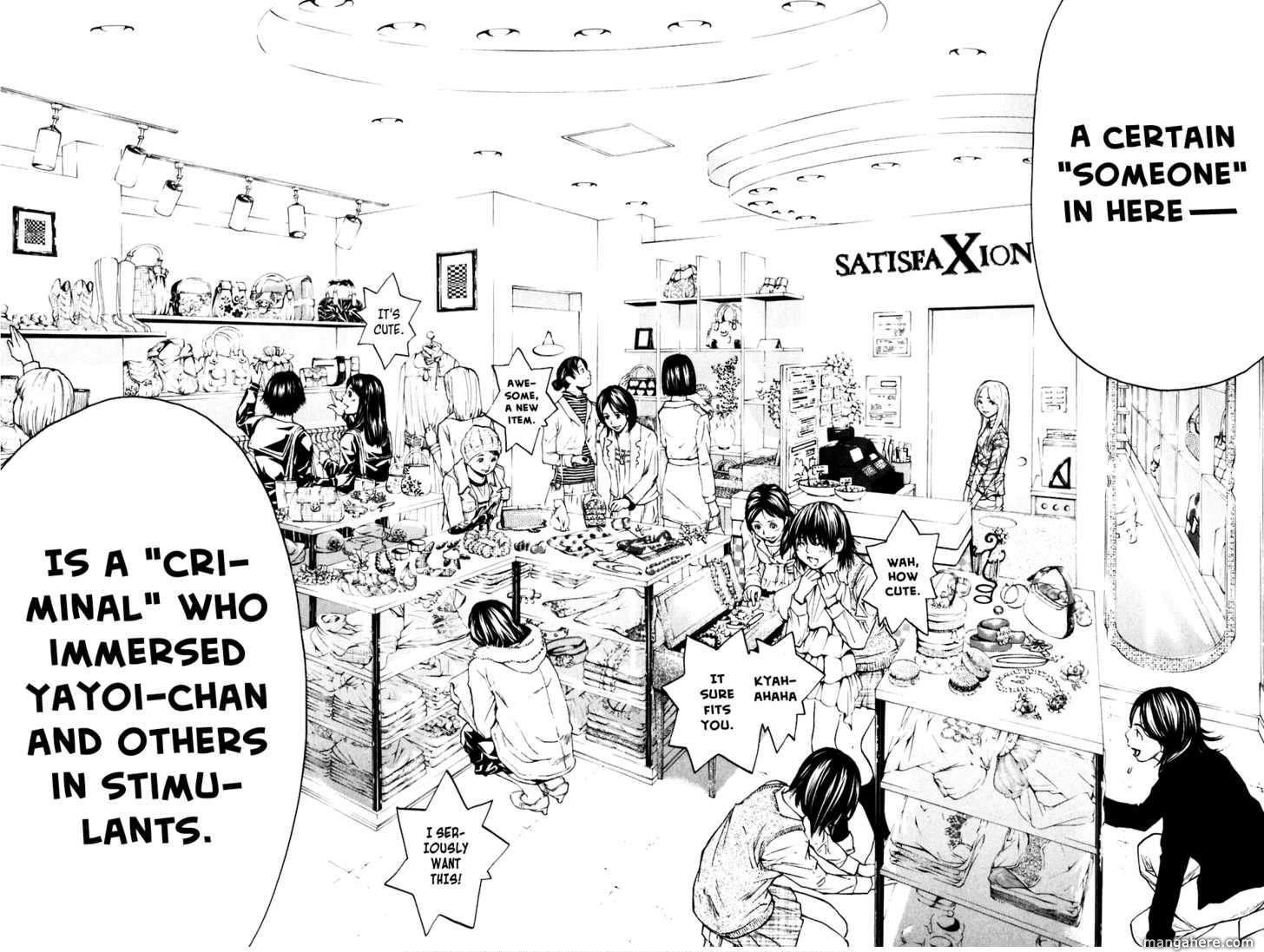 Shibatora 55 Page 2