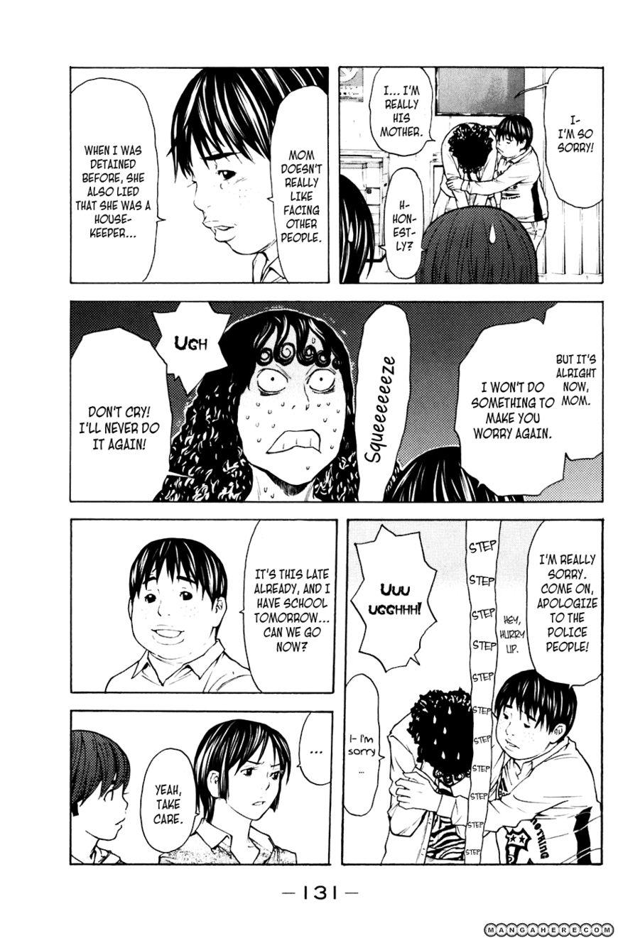 Shibatora 65 Page 3