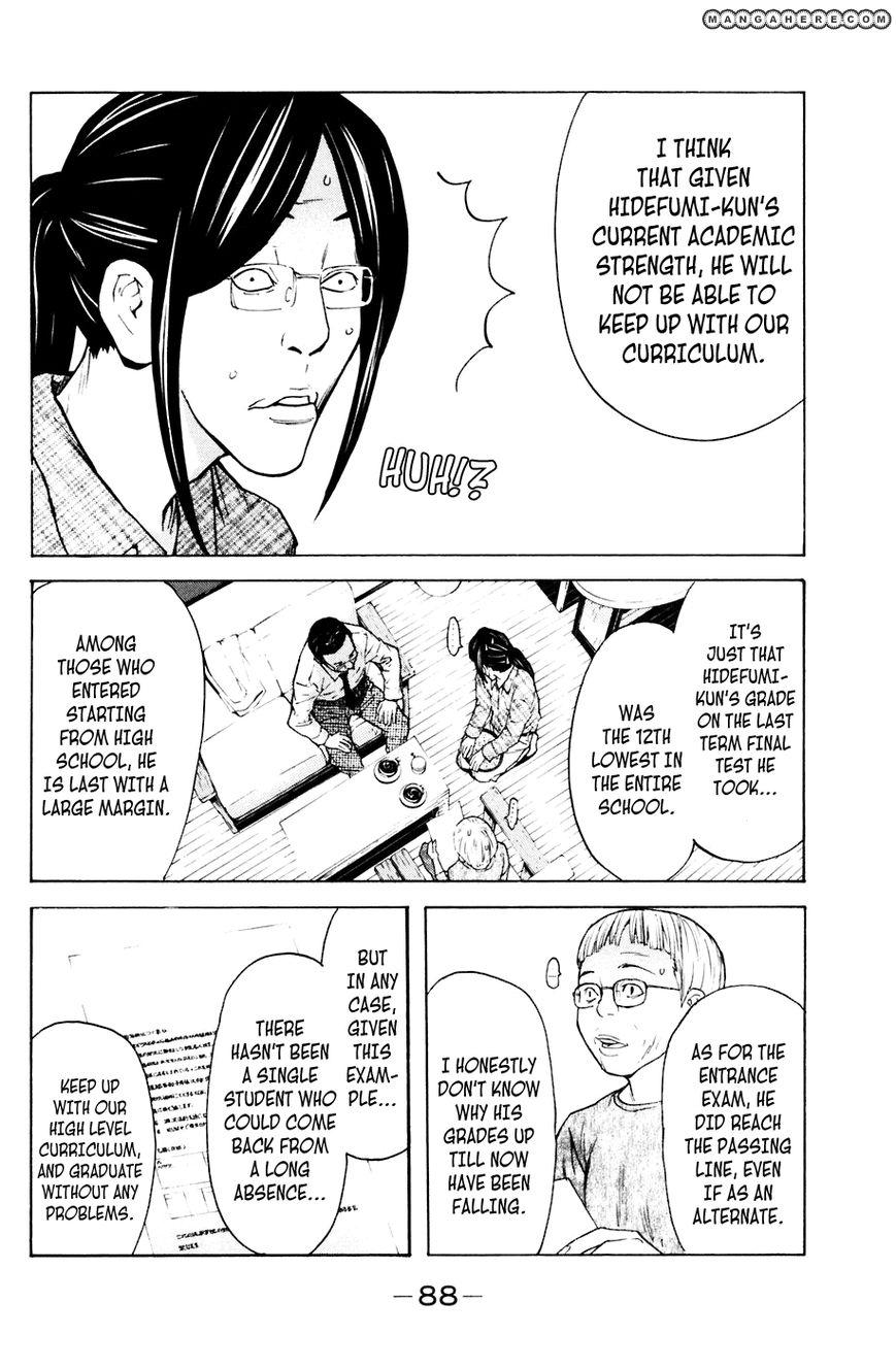 Shibatora 81 Page 2