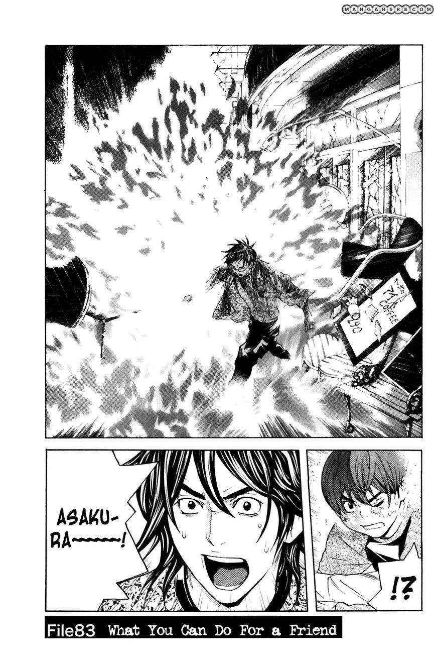 Shibatora 83 Page 1
