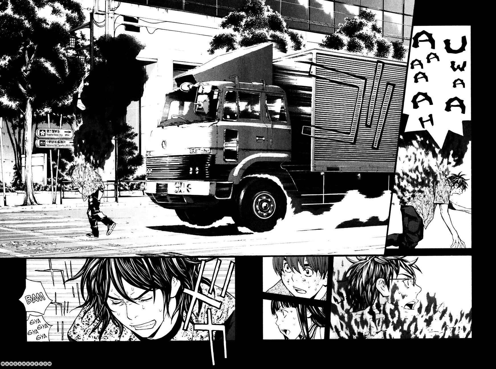 Shibatora 83 Page 2