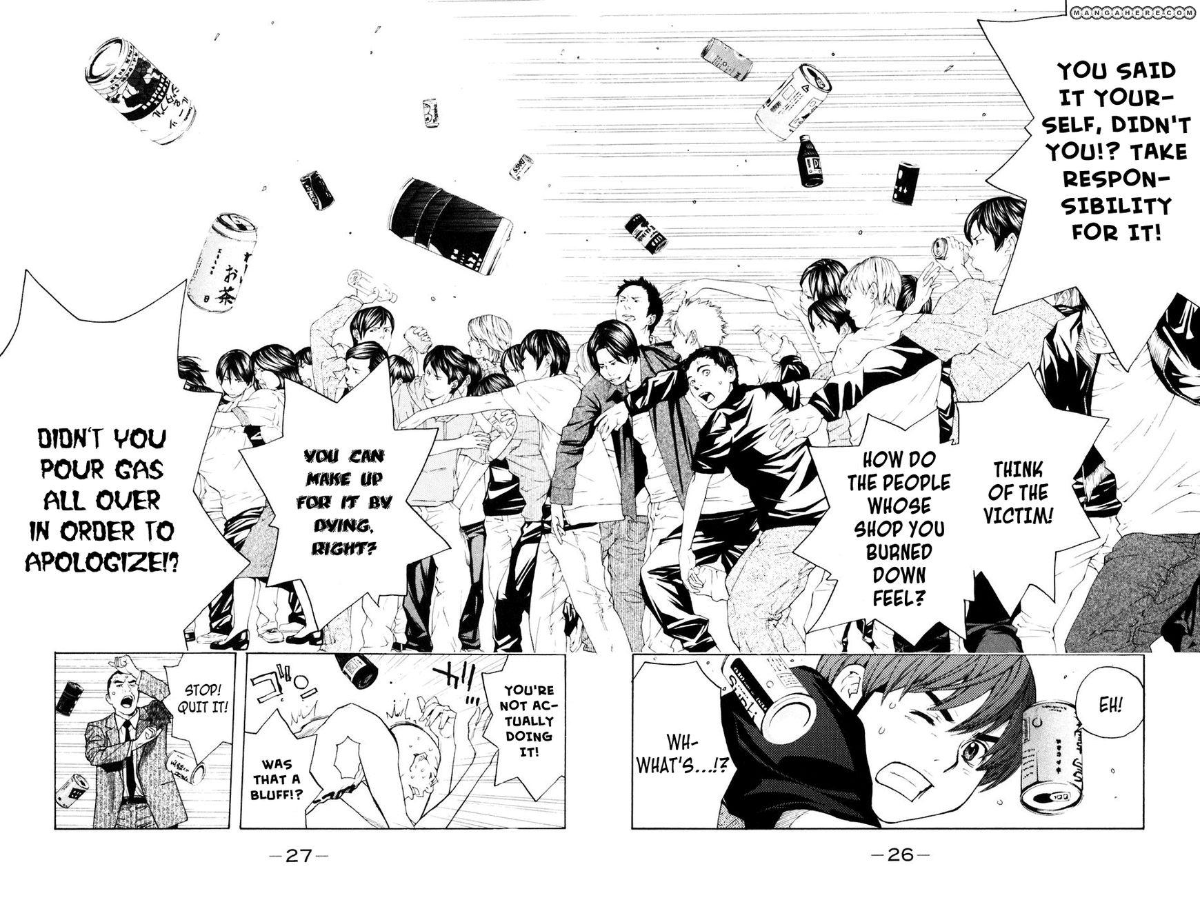 Shibatora 87 Page 2