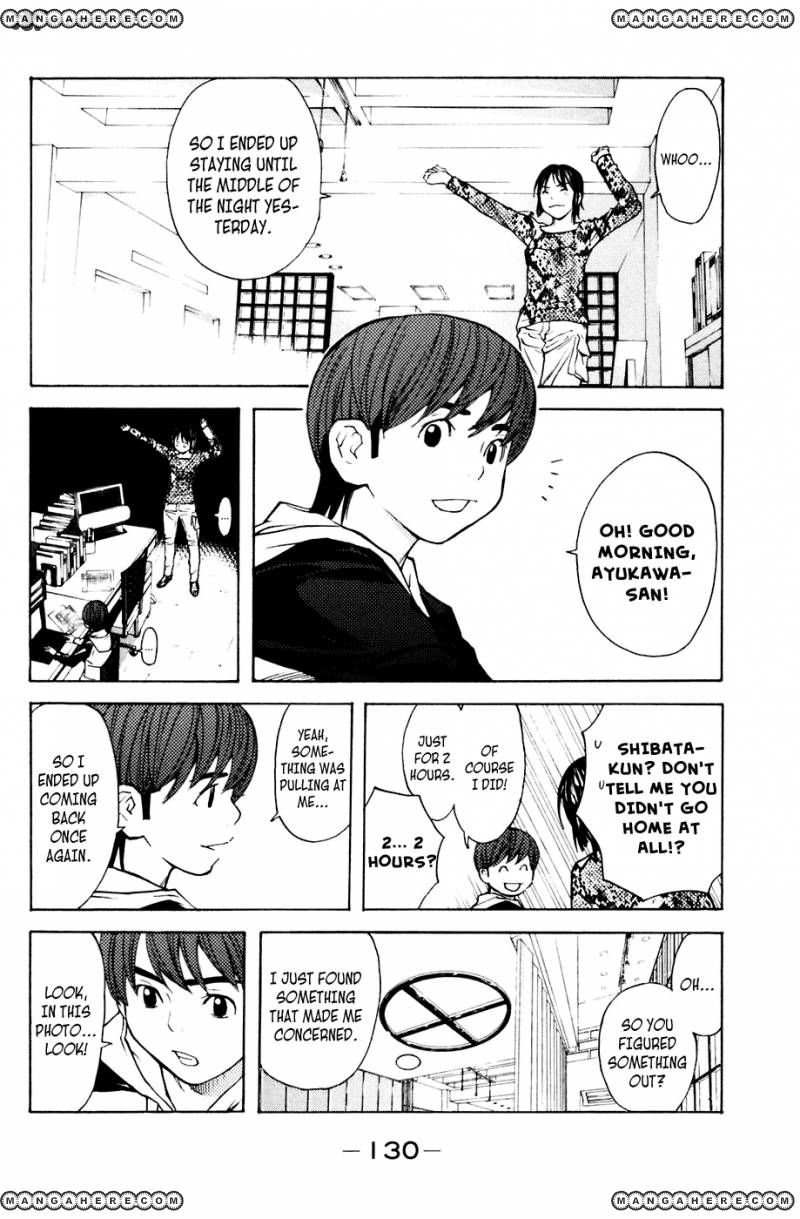 Shibatora 92 Page 2