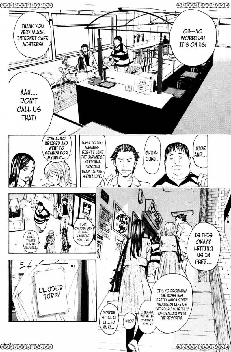 Shibatora 93 Page 2