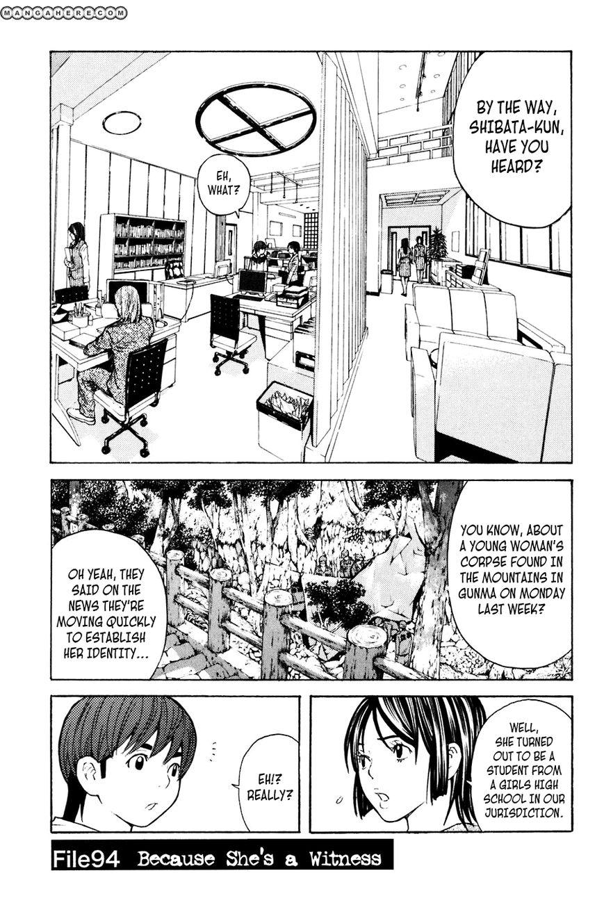 Shibatora 94 Page 1