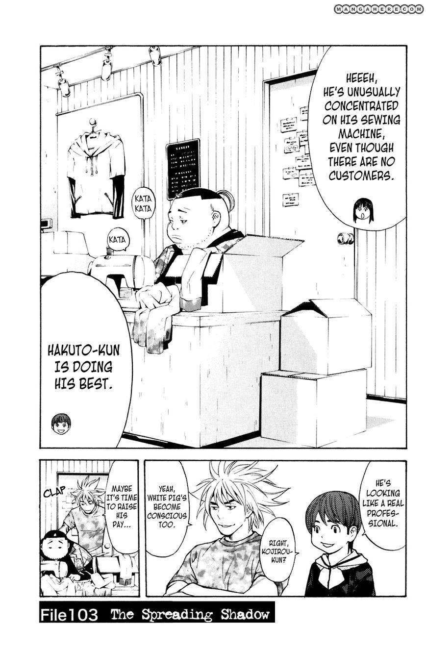 Shibatora 103 Page 1