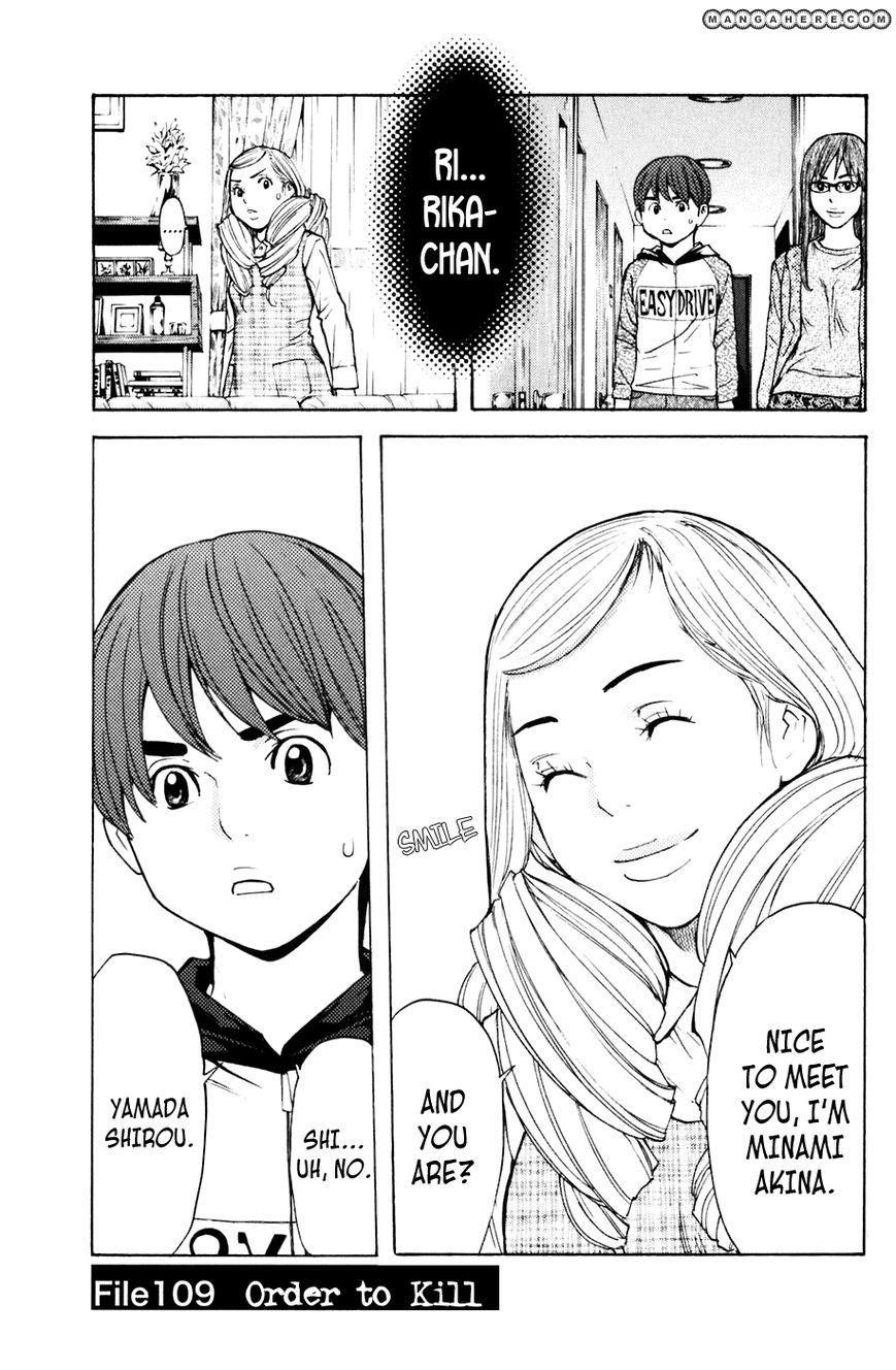 Shibatora 109 Page 1