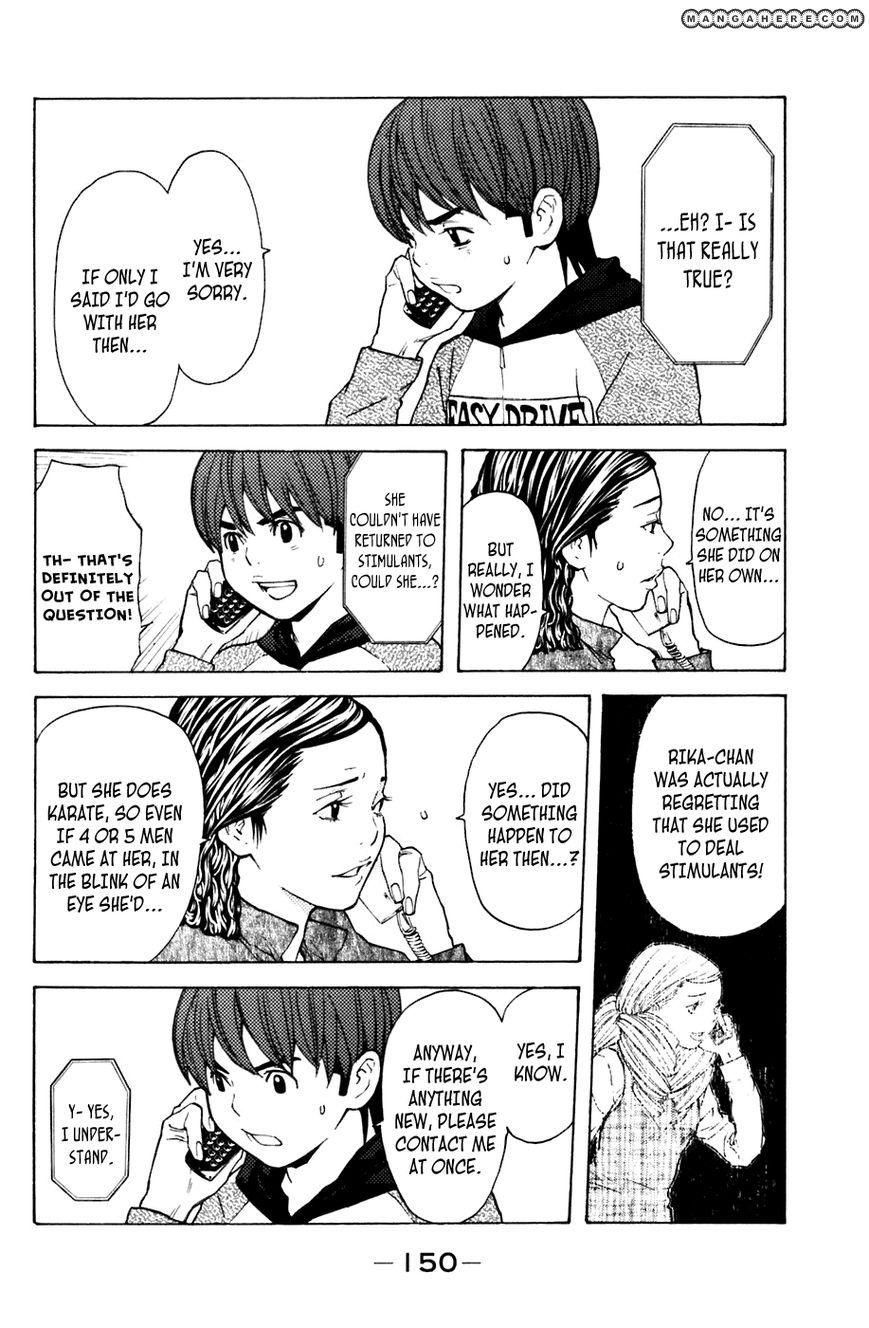 Shibatora 111 Page 2