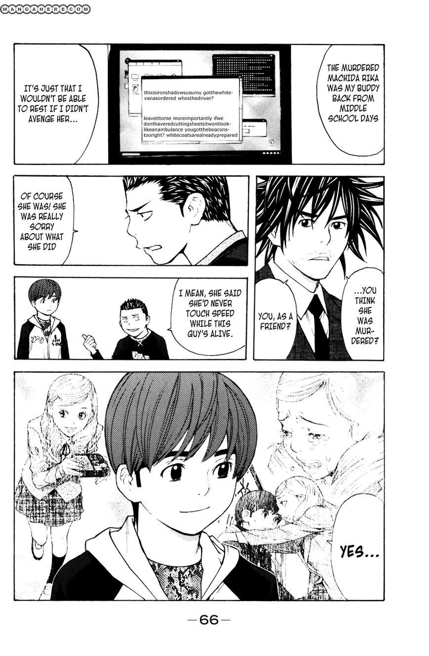Shibatora 116 Page 2