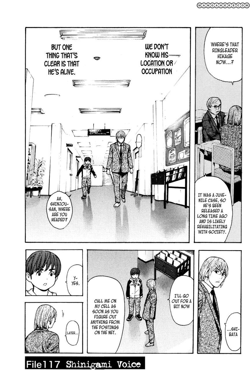 Shibatora 117 Page 1