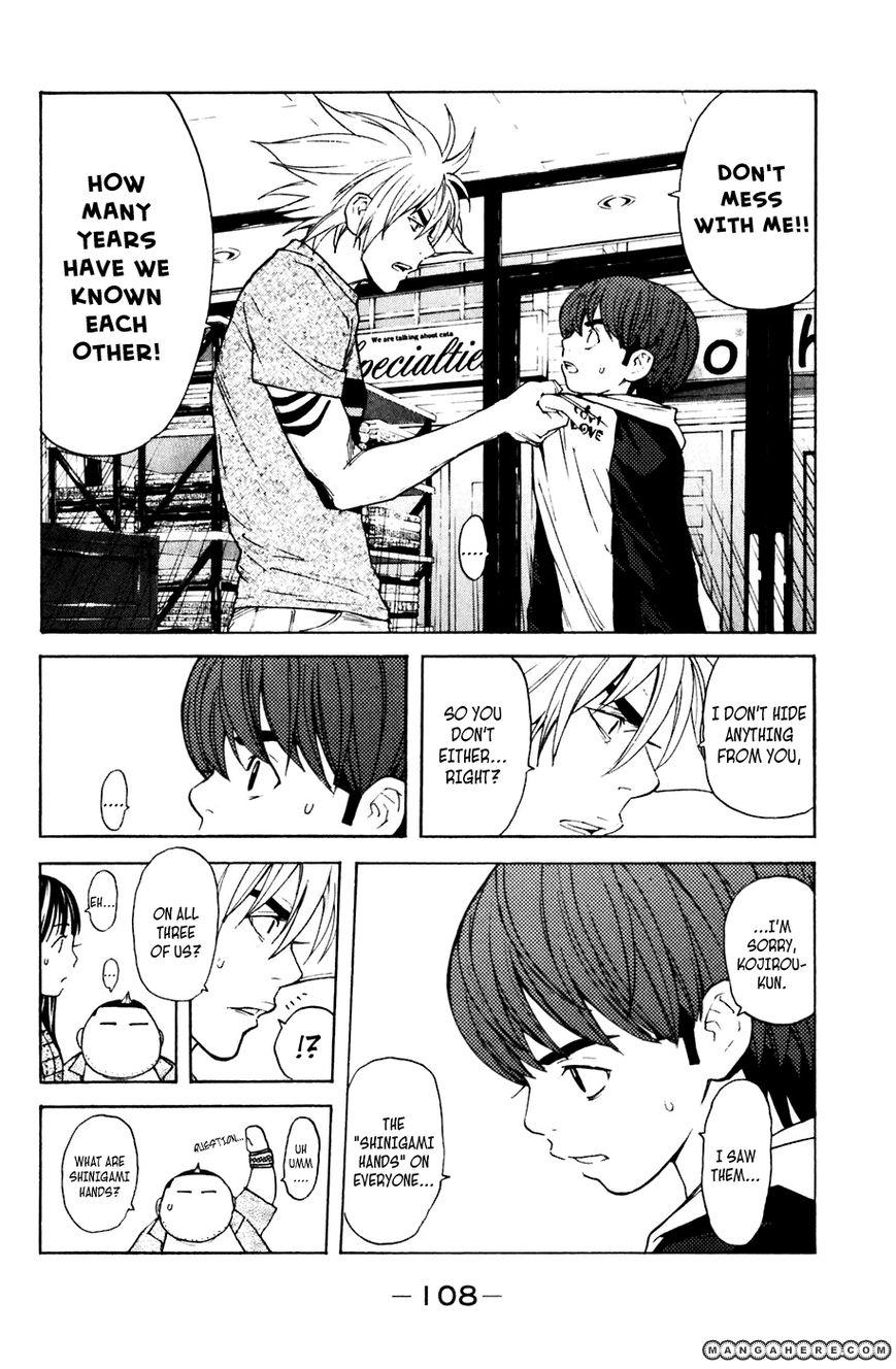 Shibatora 118 Page 2
