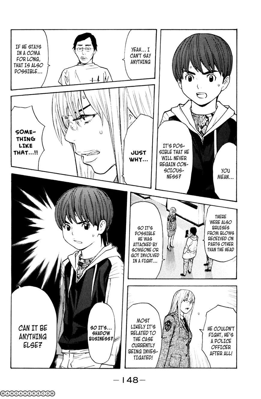 Shibatora 120 Page 2