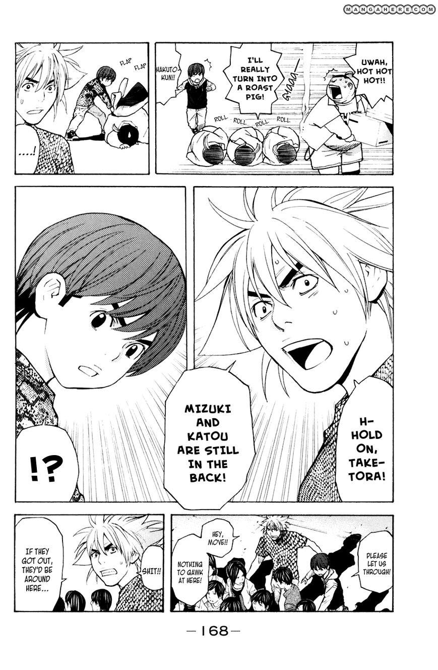 Shibatora 121 Page 2