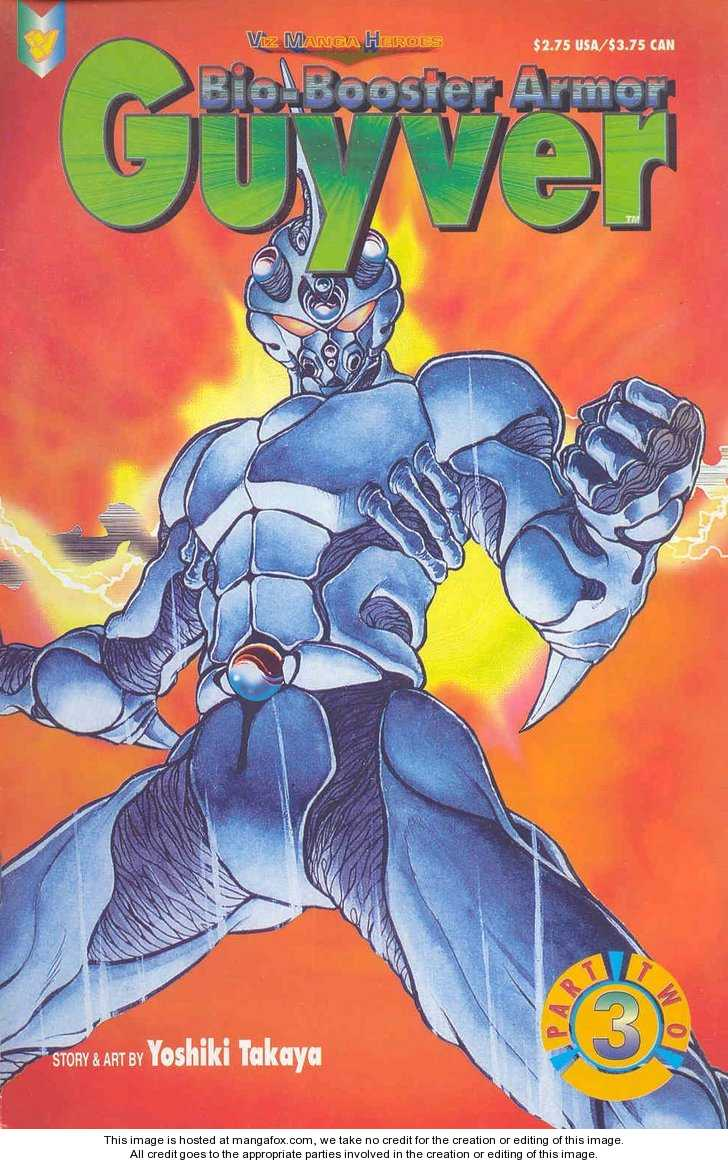 Guyver 15 Page 1