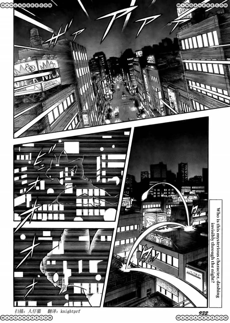 Guyver 184 Page 2