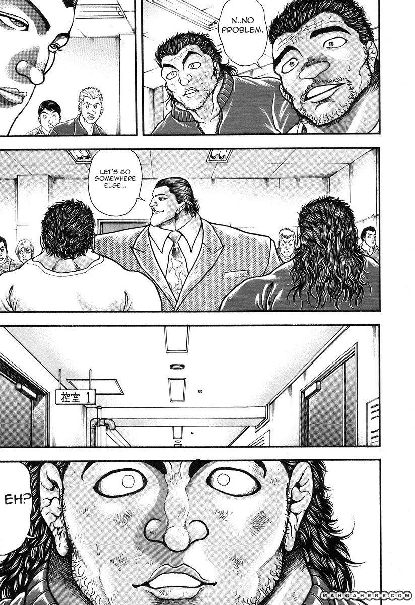 Garouden 184 Page 3
