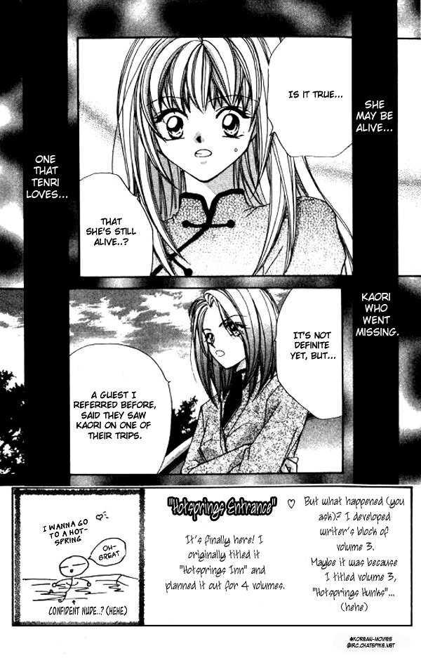 Heaven (ODA Aya) 6 Page 2