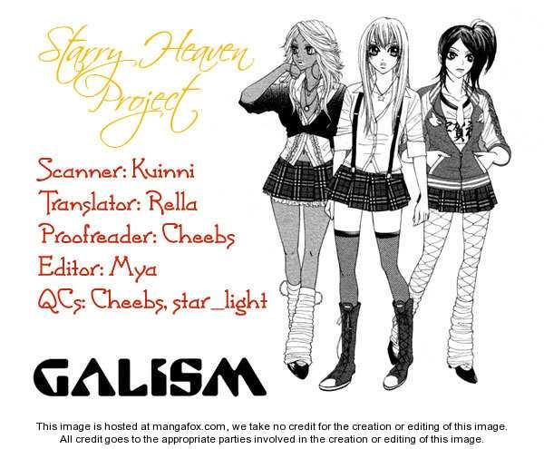 Galism 5 Page 1