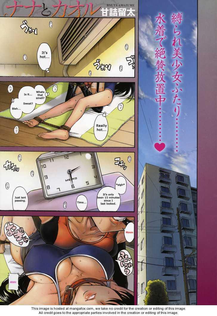Nana to Kaoru 21 Page 1