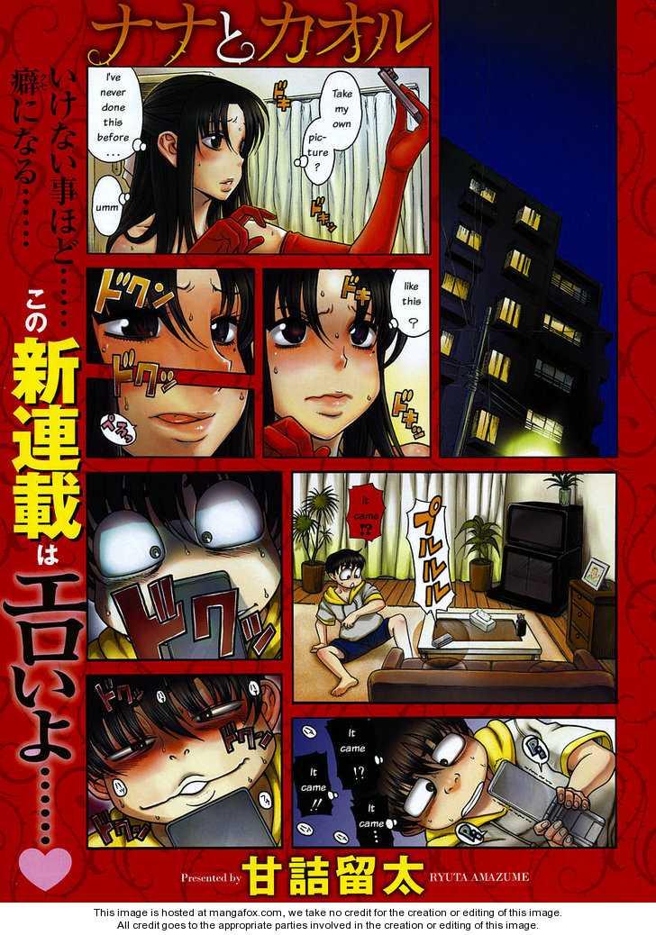 Nana to Kaoru 23 Page 1