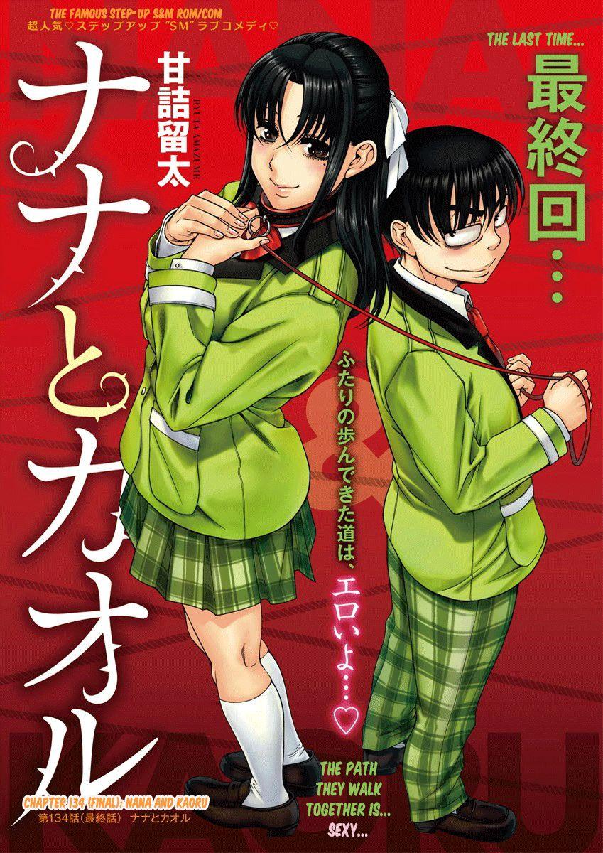 Nana to Kaoru 156 Page 2