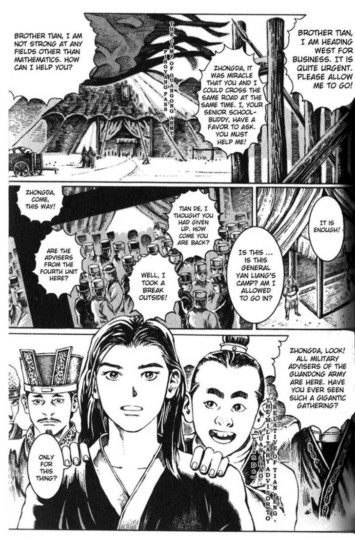The Ravages of Time 17 Page 4