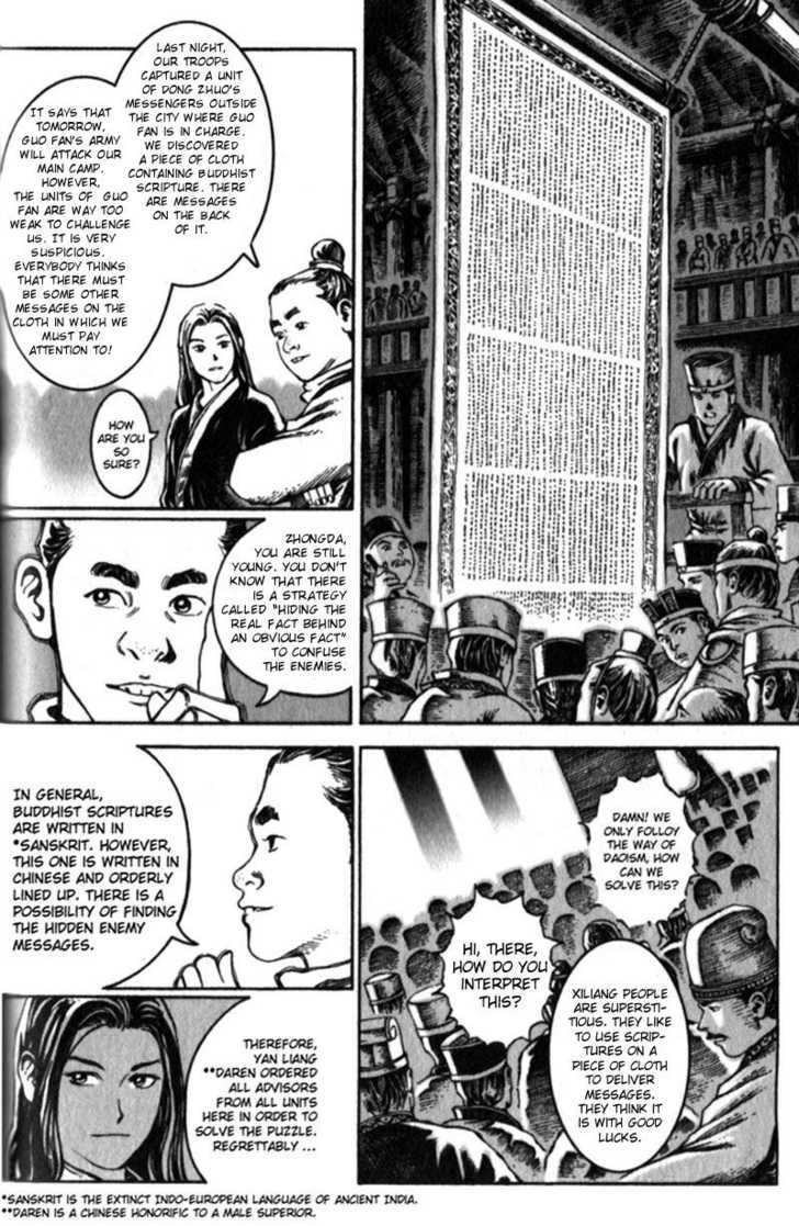 The Ravages of Time 17 Page 5