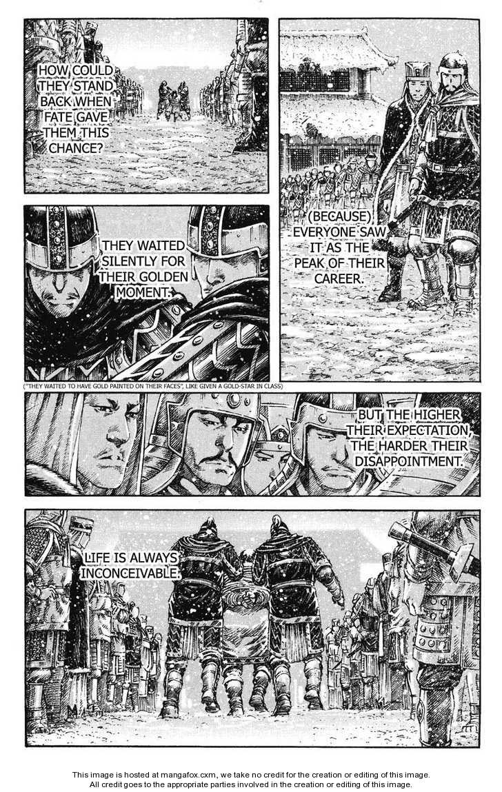 The Ravages of Time 261 Page 3