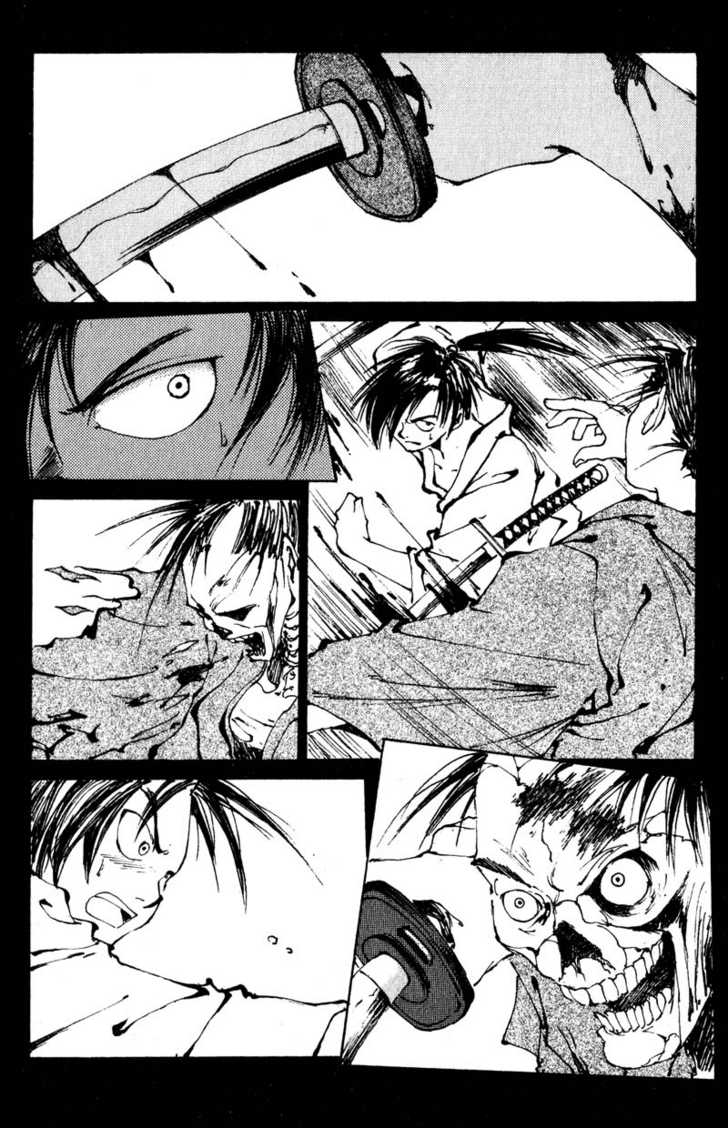 Kurogane 5 Page 2
