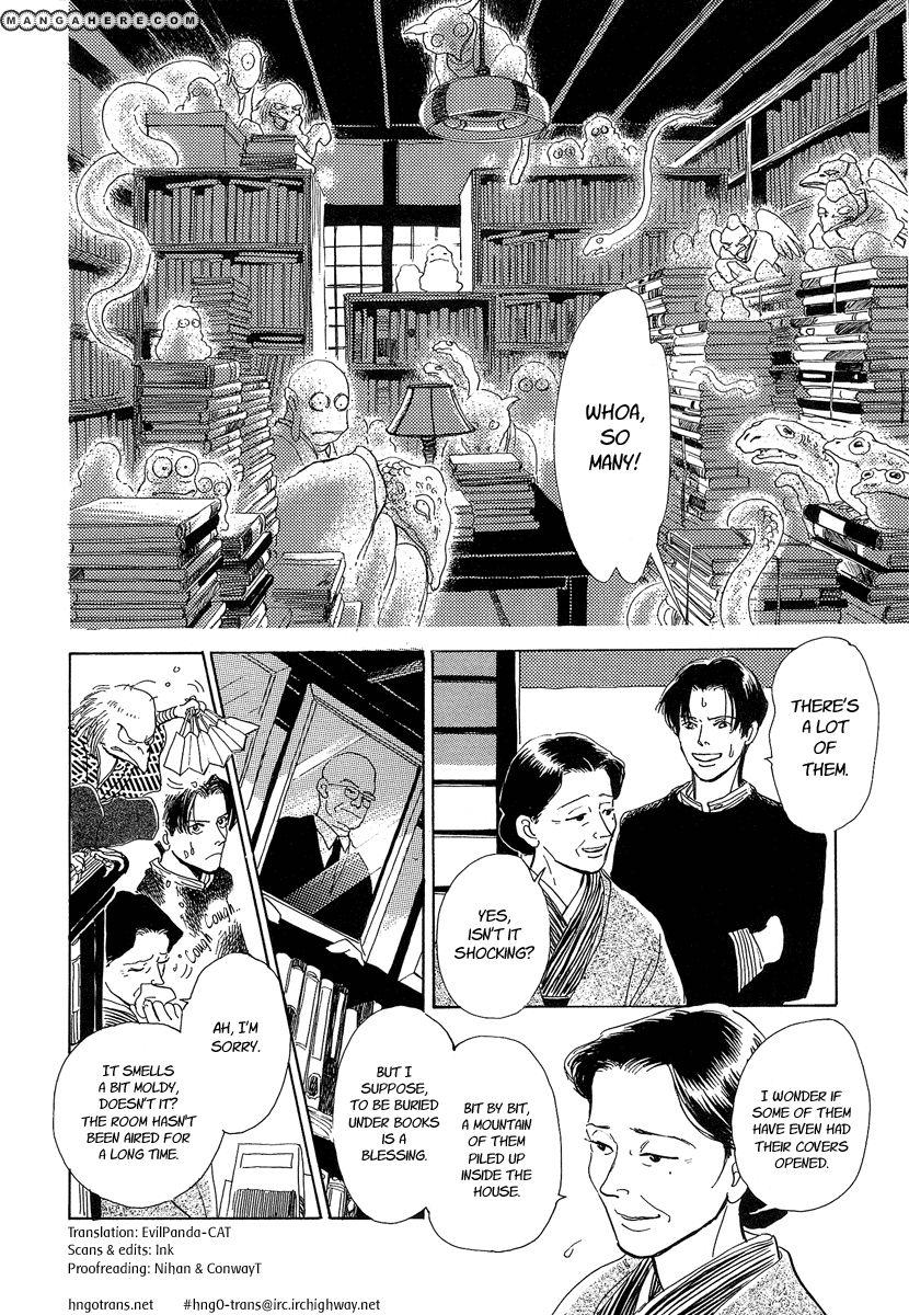 Hyakki Yakoushou 3 Page 2