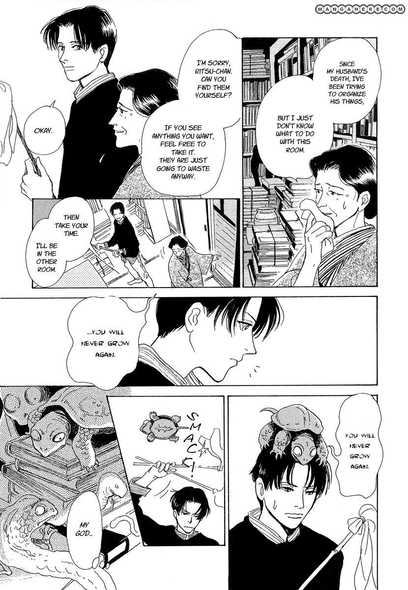 Hyakki Yakoushou 3 Page 3