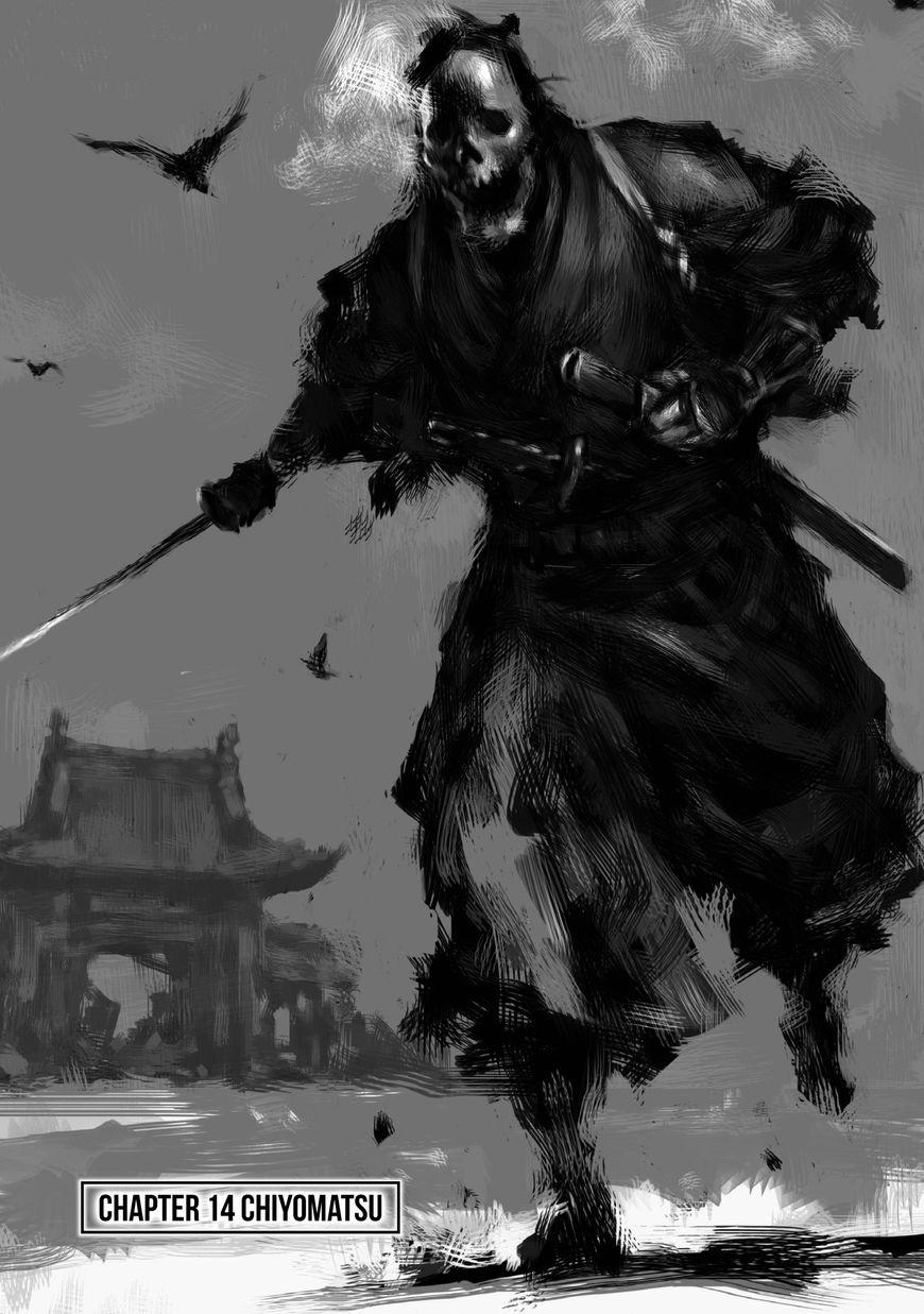 Ichigeki (MATSUMOTO Jiro) 14 Page 1