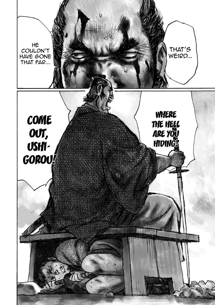 Ichigeki (MATSUMOTO Jiro) 14 Page 2