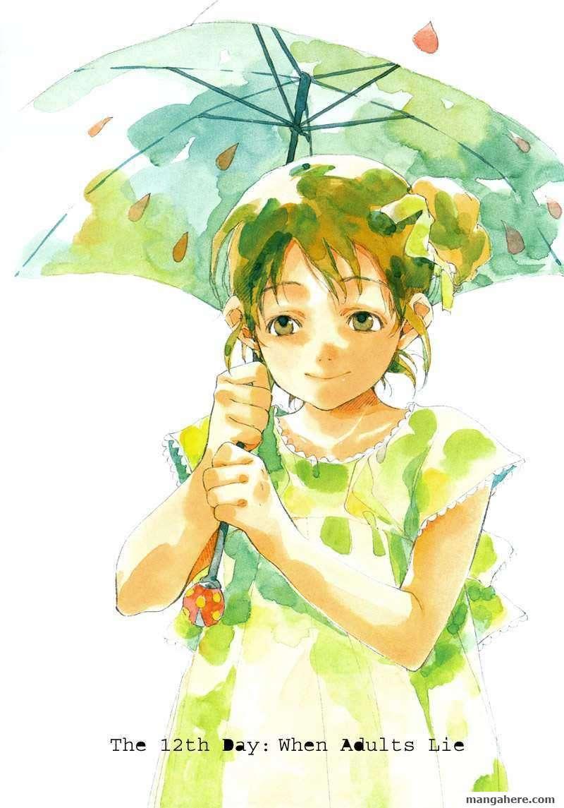 My Girl SAHARA Mizu 12 Page 2