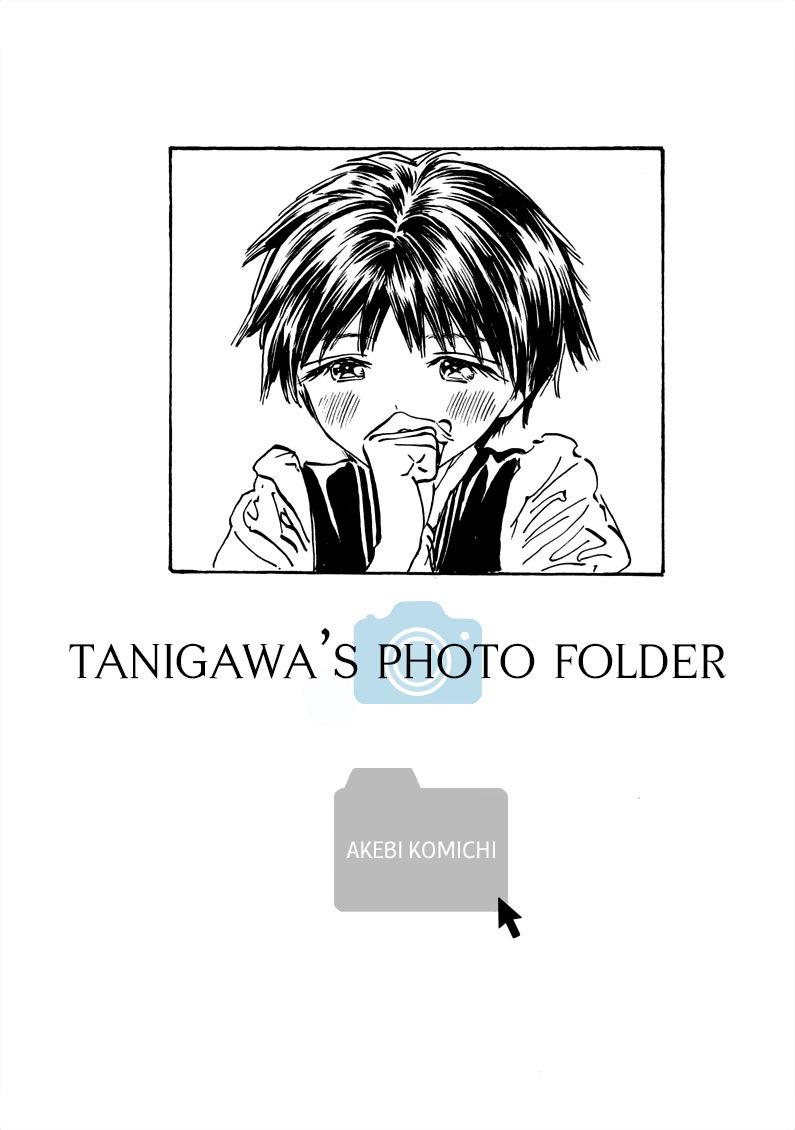 Akebi-chan no Sailor Fuku 21.5 Page 2