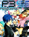 Persona 3 4koma Gag Battle Broken Hen