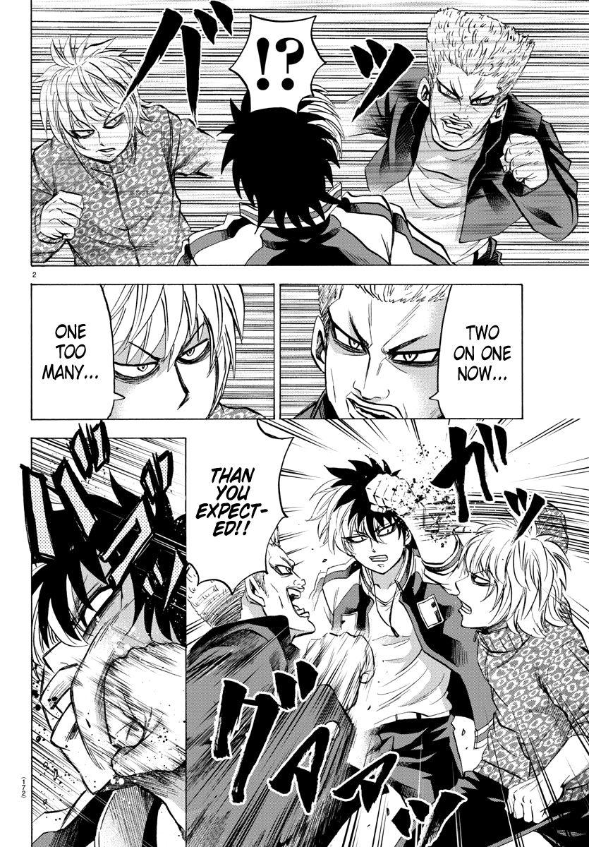 Rokudou no Onna-tachi 105 Page 2