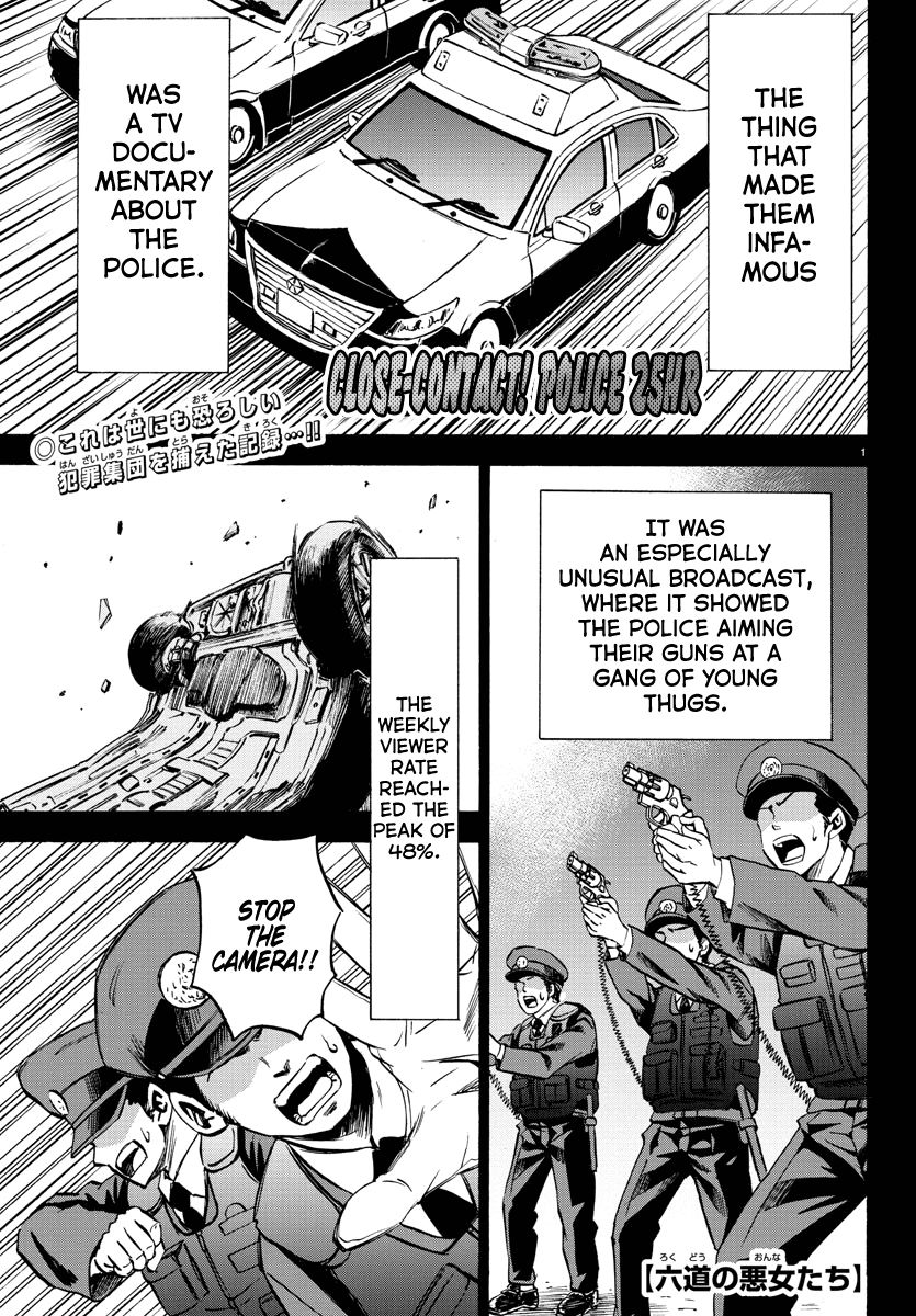 Rokudou no Onna-tachi 118 Page 1