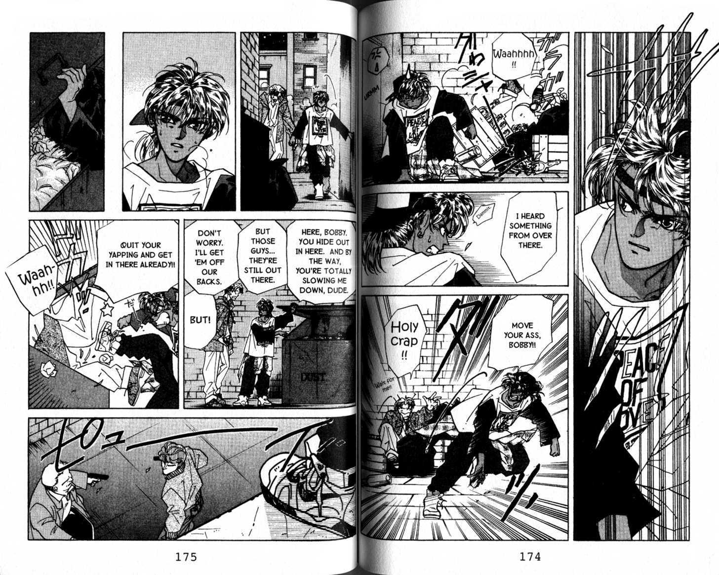 Fake 7 Page 2