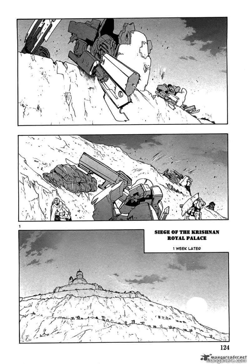 Break Blade 48 Page 3