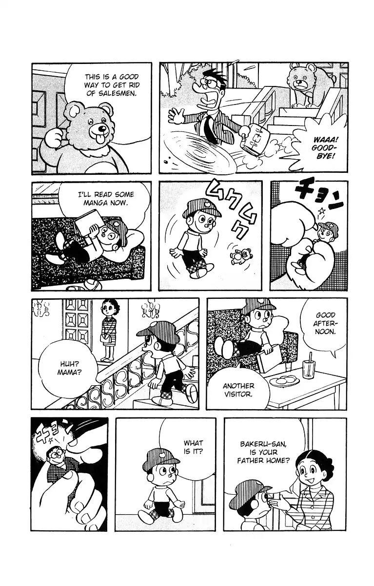 Bakeru-kun 8 Page 2
