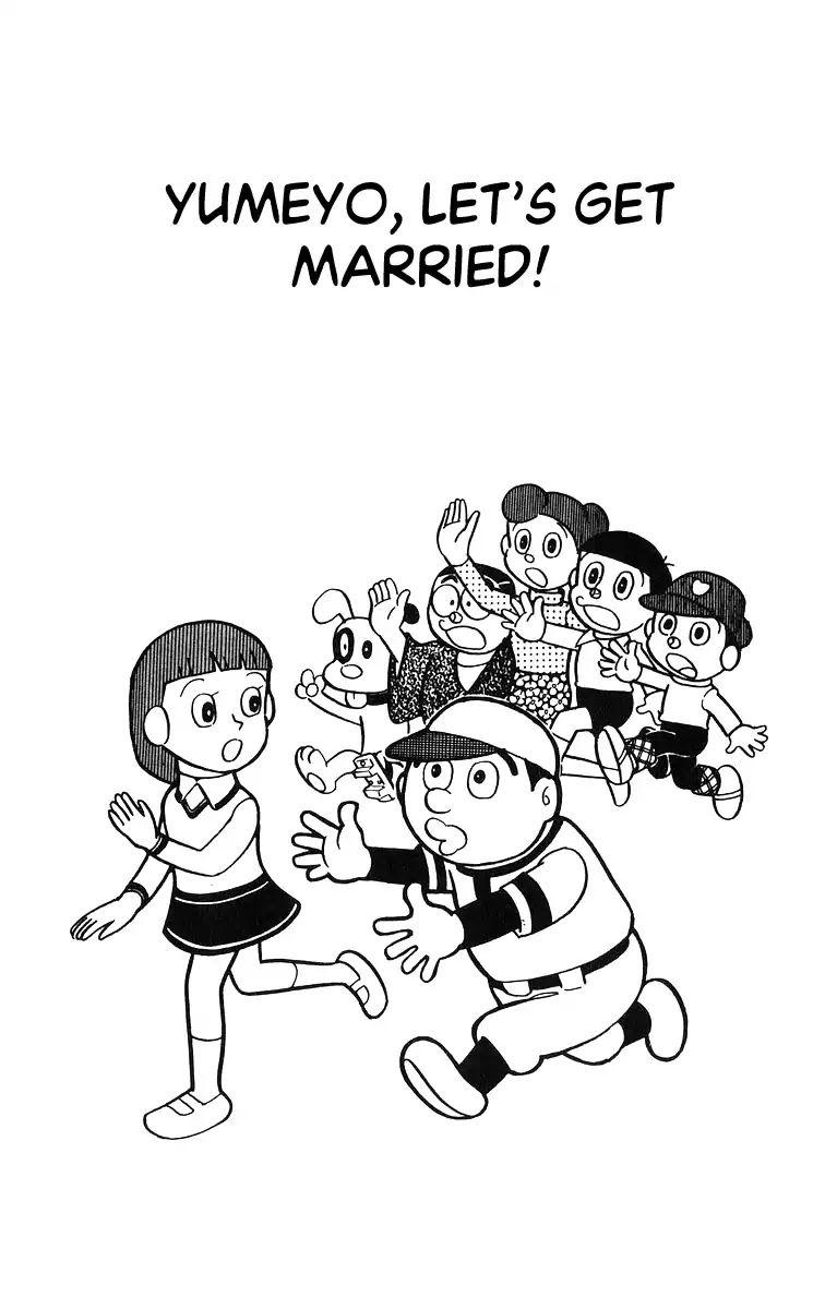 Bakeru-kun 9 Page 1