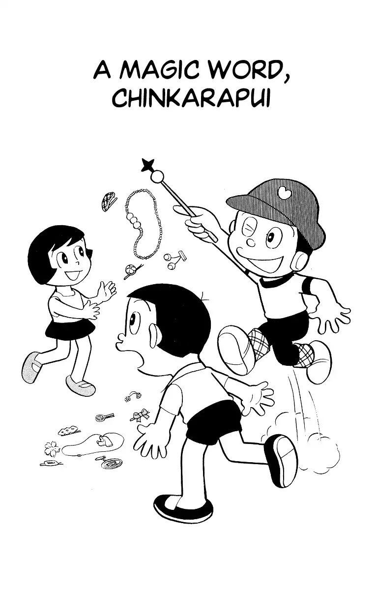Bakeru-kun 10 Page 1