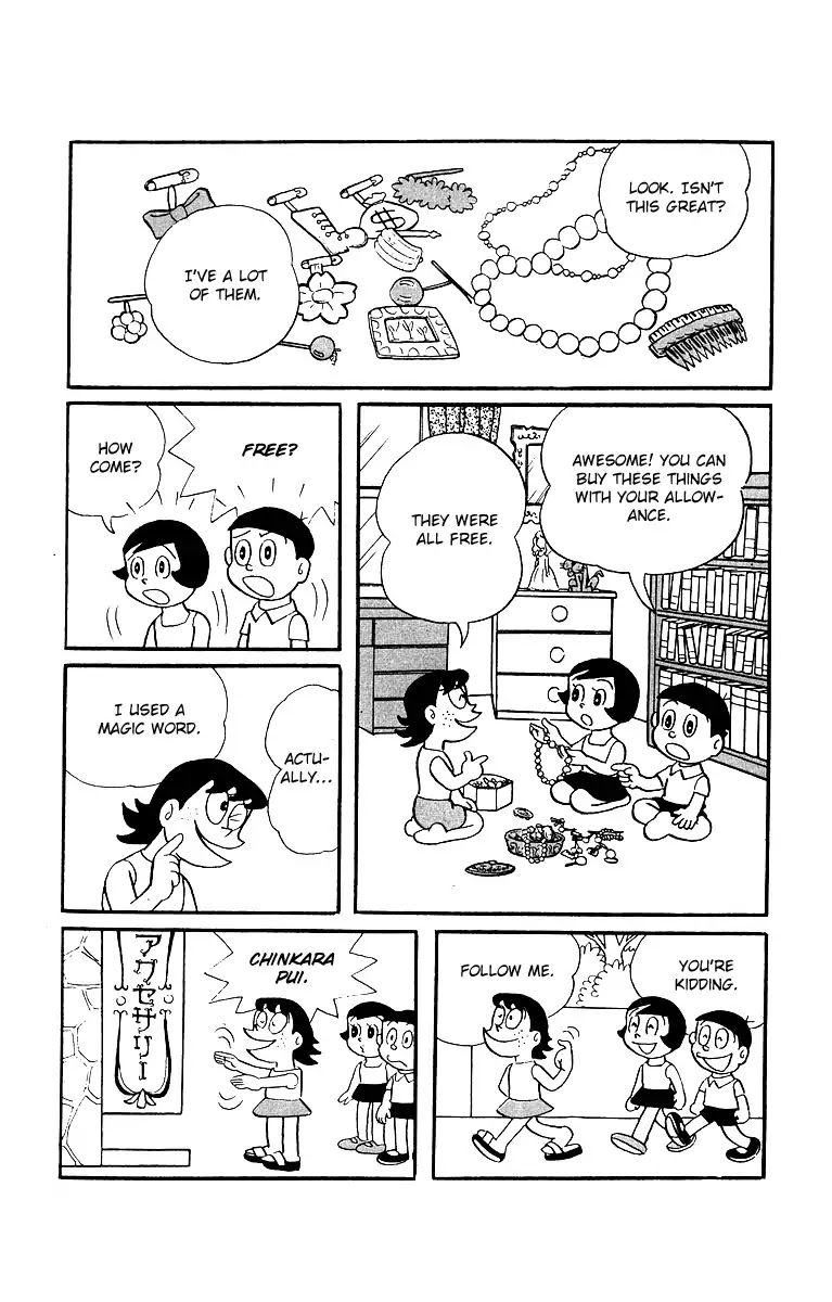 Bakeru-kun 10 Page 2