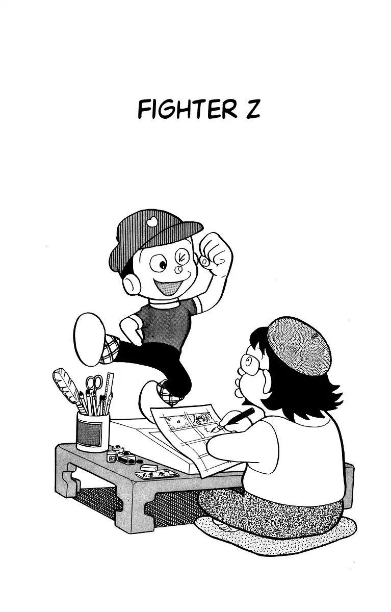 Bakeru-kun 11 Page 1